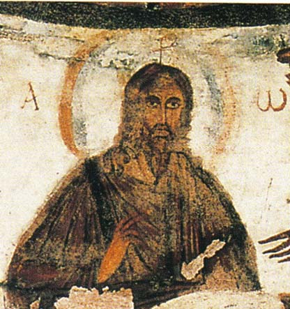 Seminar: Jesus's Polymorphism in the Wider Context of Greco-Roman Religion